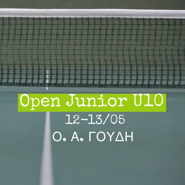 1ο OPEN JUNIOR TENNIS U10 / 12-13 Μαΐου 2018